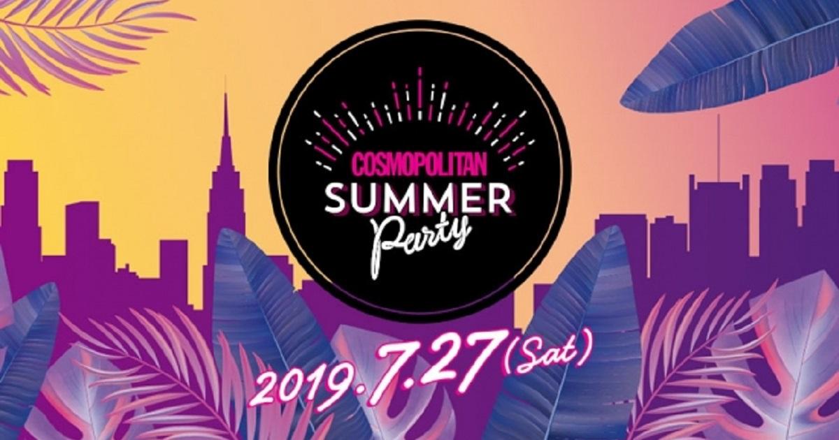 COSMOPOLITAN SUMMER Partyにてオリジナルドリンクを限定販売いたします。