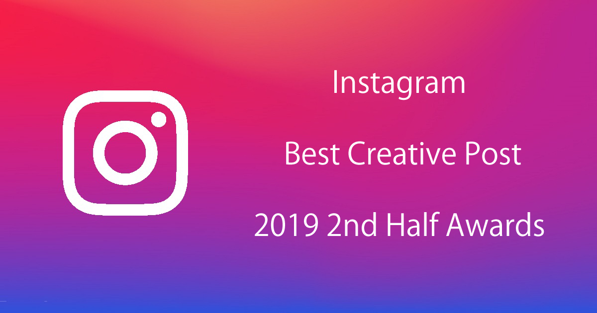 Instagram Best Creative Post 2019 2nd Half Awards