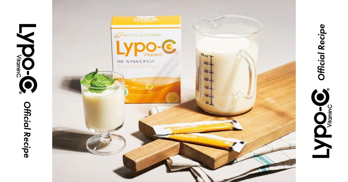 Lypo-C x豆乳