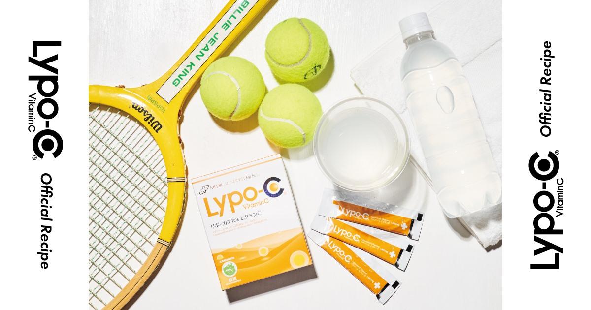Lypo-C x Sports Drink