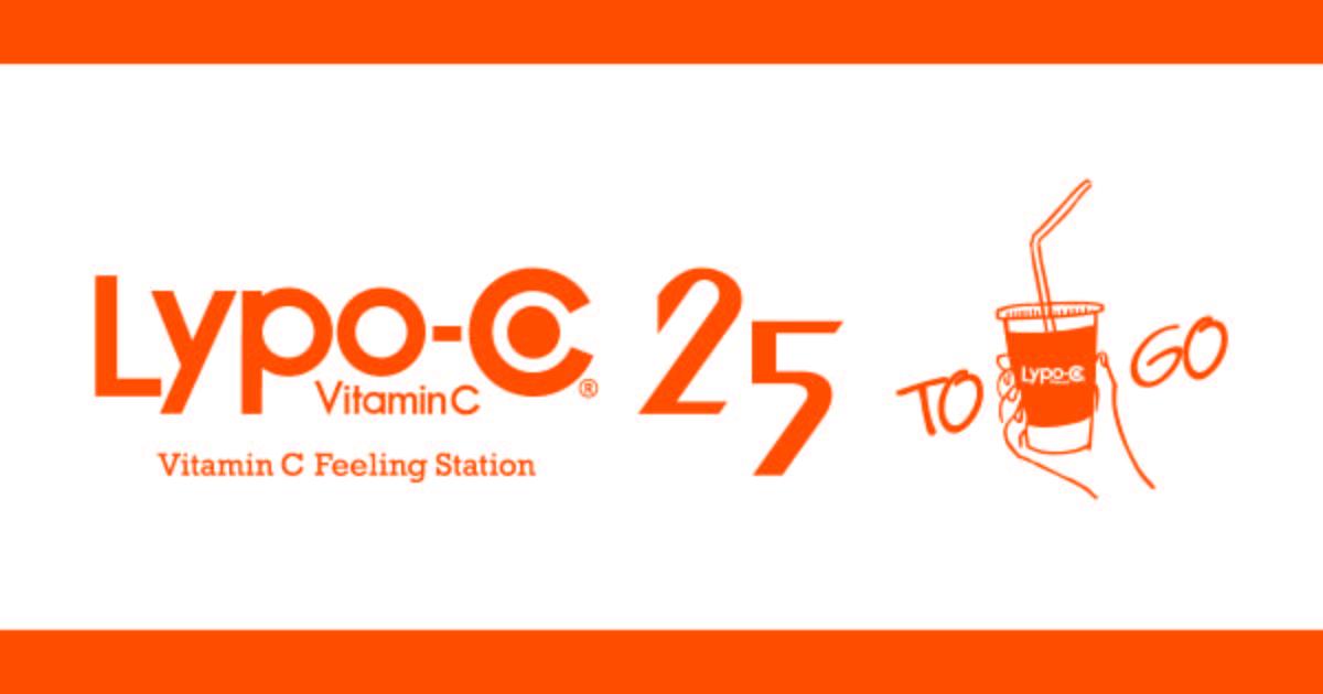 Lypo-C 25 (To Go) が名古屋駅名鉄百貨店1Fに2020年7月28日(火)オープン