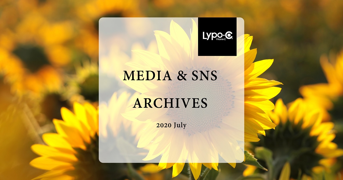 Media & SNS Archives 2020.7