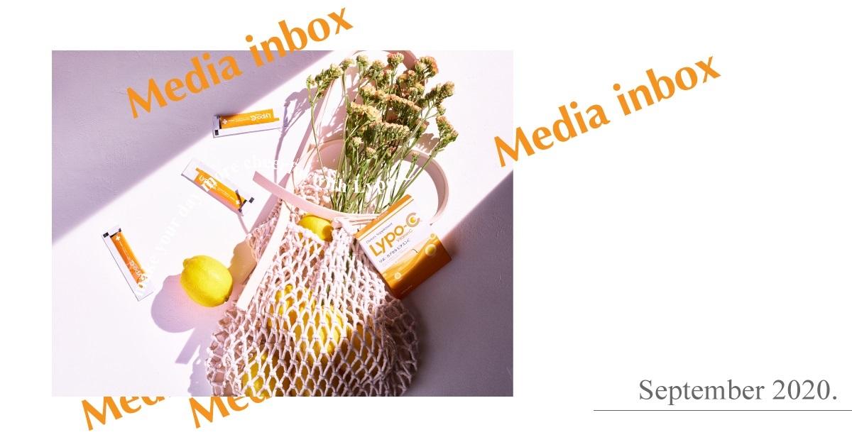 Media inbox
