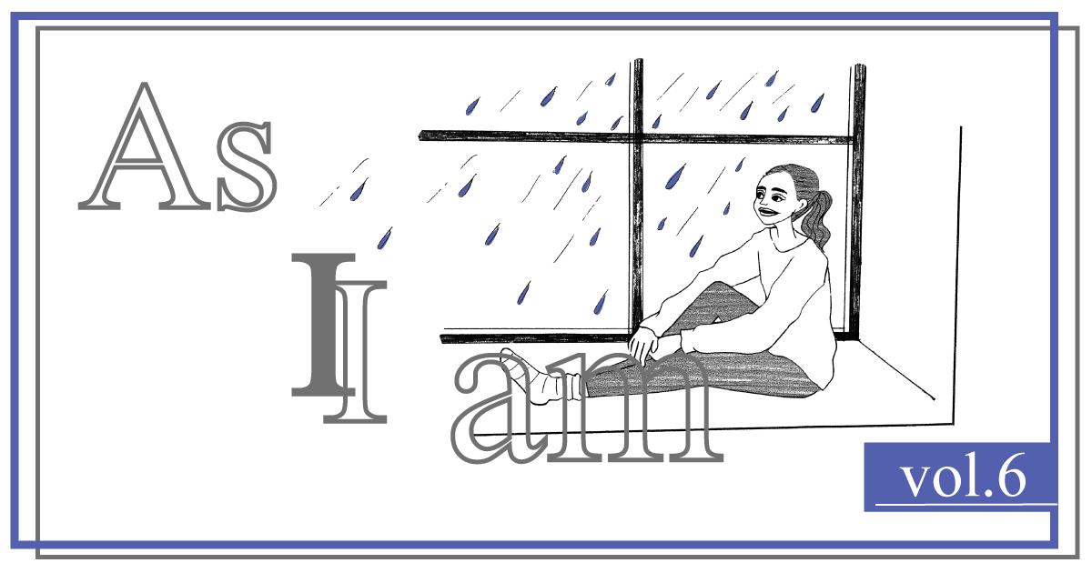 As I am きれいな⾃分レシピVol.6 《肌も身体も保湿できていますか?》