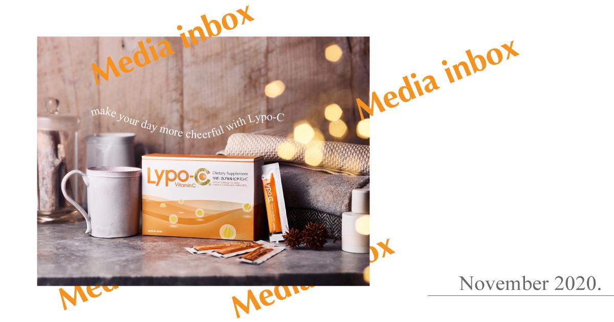 Media Inbox November 2020
