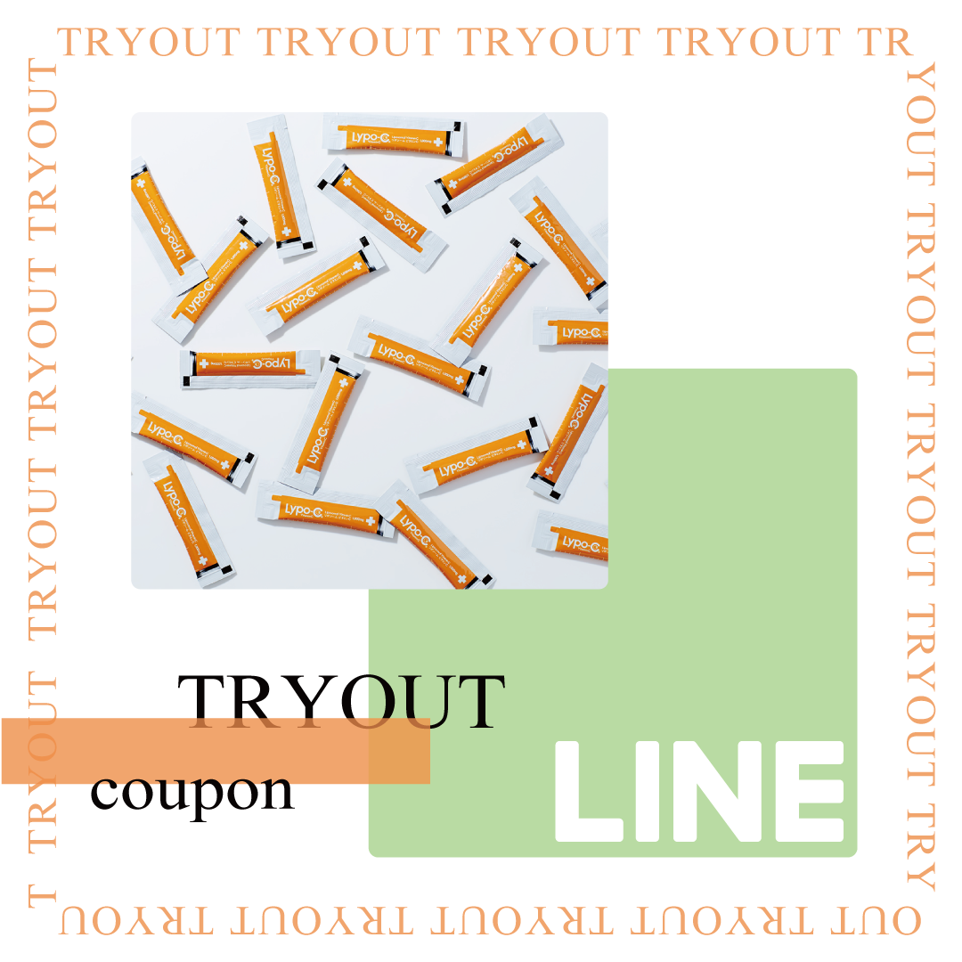 tryout LINE