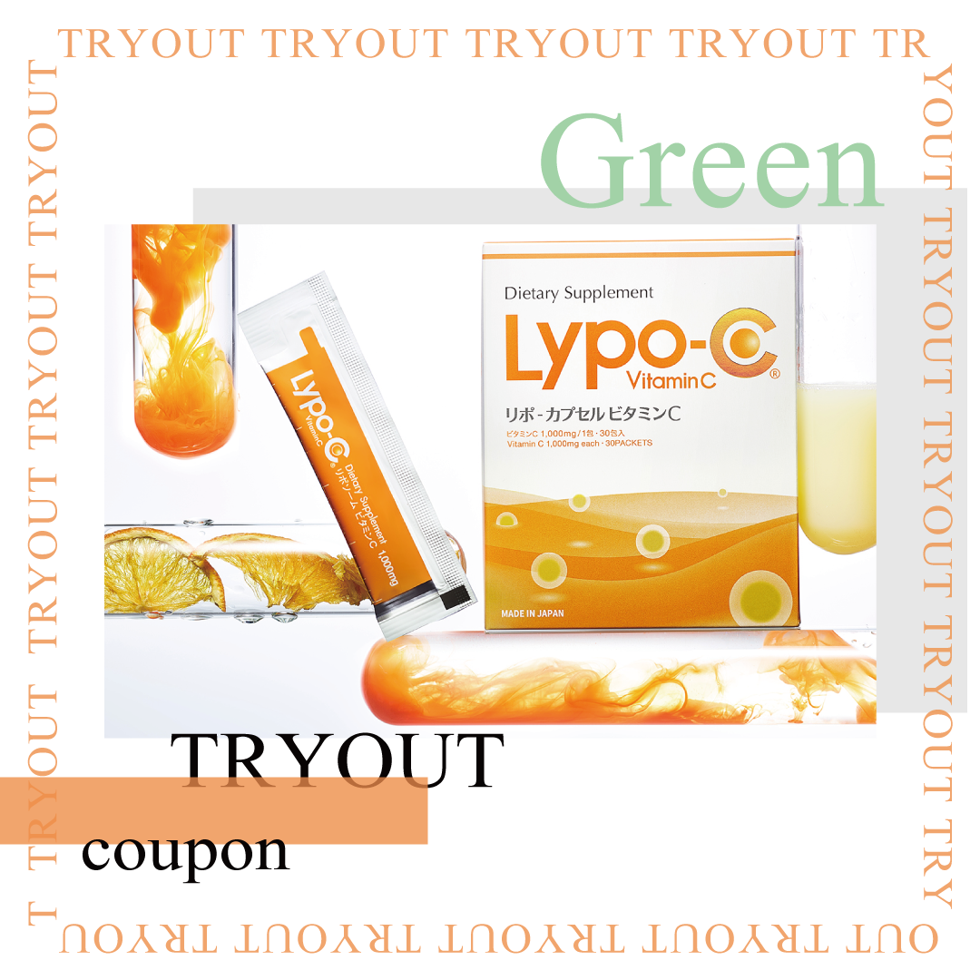 tryout green
