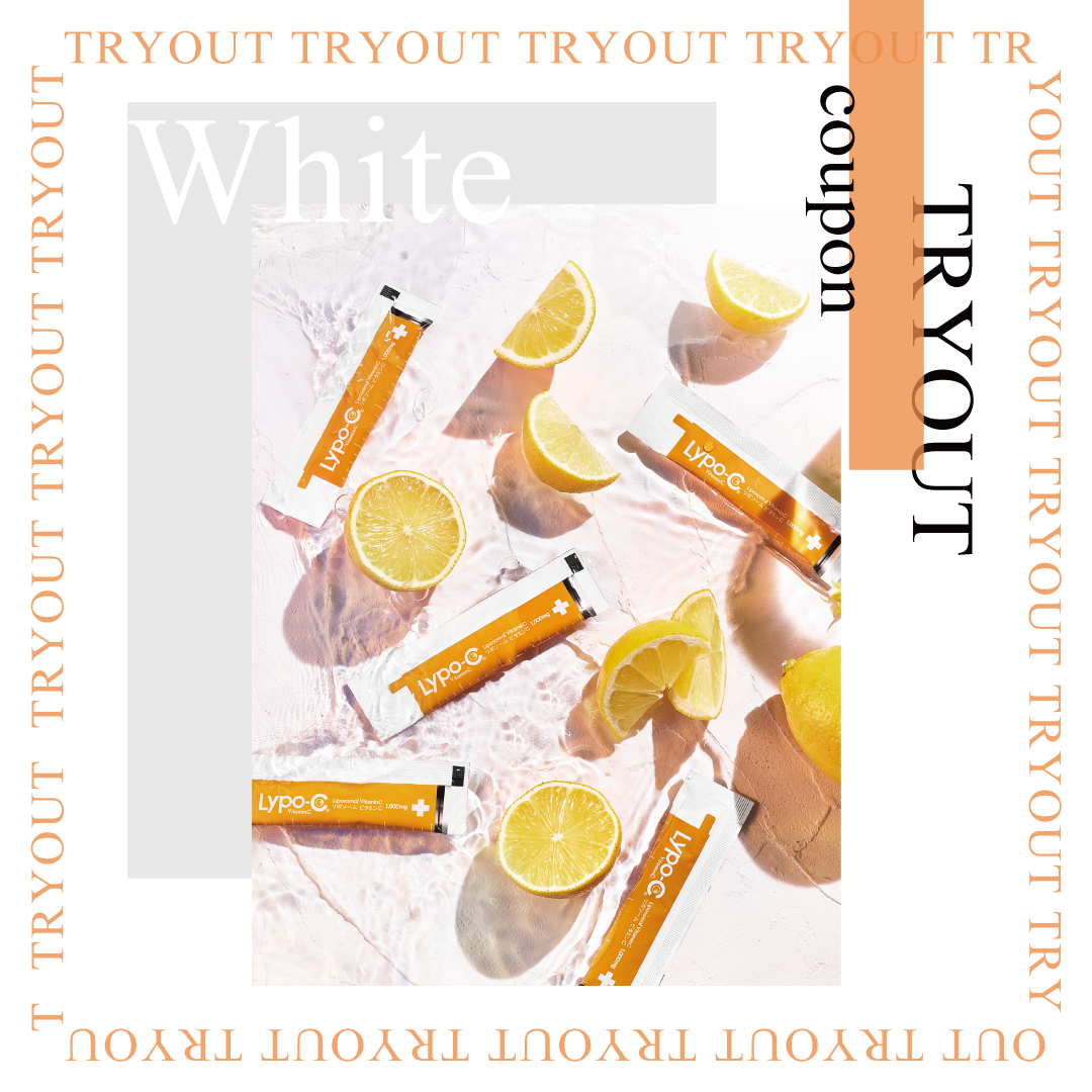 tryout white