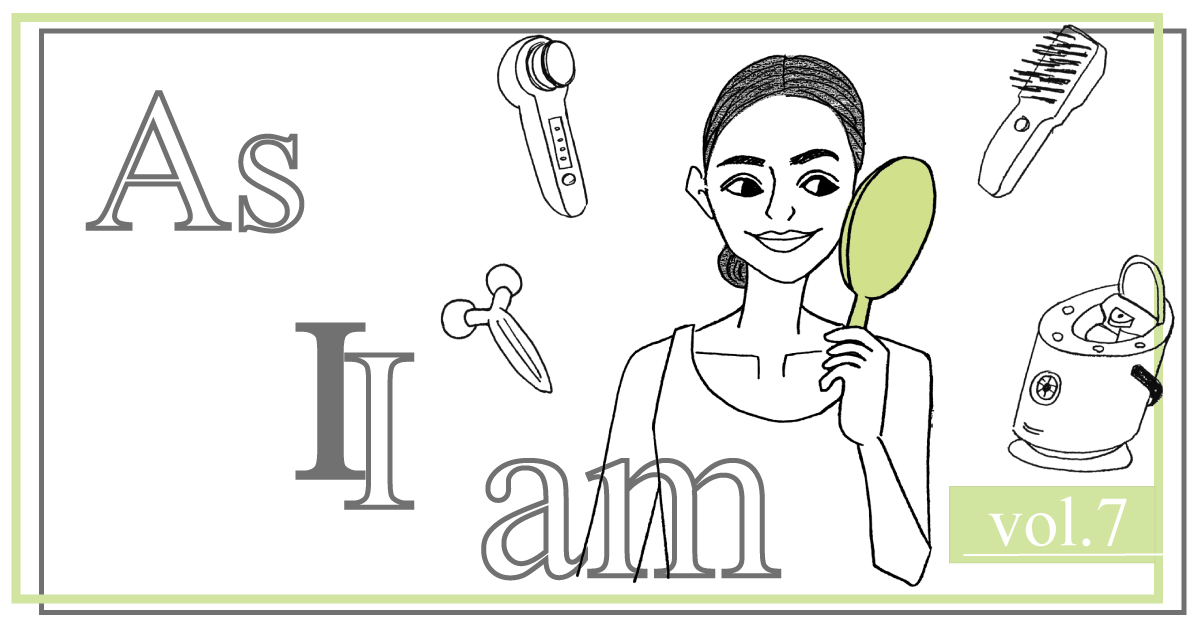 As I am きれいな⾃分レシピVol.7《小顔になる秘訣は頭皮にあり?》
