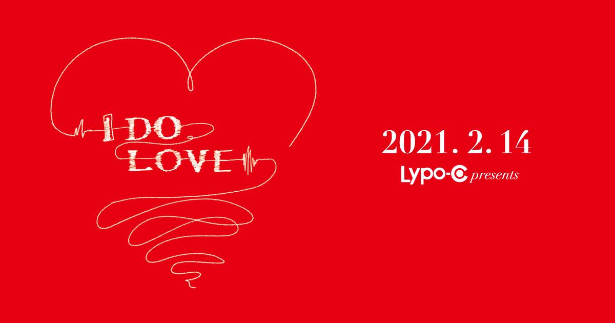 定期便の皆様限定【プレゼント企画】2021年。恋するバレンタイン。