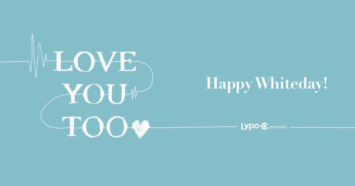 Lypo-Cから感謝を込めて。